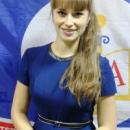 Кудрявцева Татьяна Владимировна