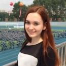 Толчеева Алина Александровна