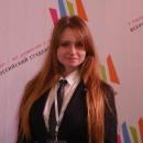 Тарасова Ольга Евгеньевна