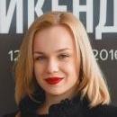 Борисенко Надежда Николаевна