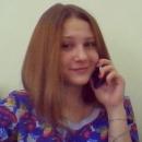 Головко Анжела Сергеевна