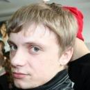 Ермаков Иван Геннадьевич