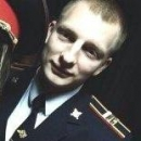 Русанов Александр Сергеевич