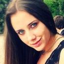 Панахно Марина Валерьевна