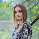 Самойлова Наталья Алексеевна