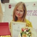 Сушенцова Мария Вячеславовна