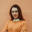 Вернова Алена Валерьевна